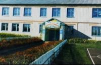 Нуринерский детский сад