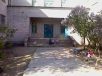Сиротинская школа