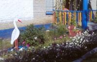 Ново-Александровский детский сад