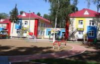 Детский сад № 28