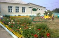 Шеланговский детский сад