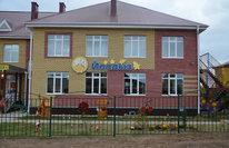 Ямашурминский детский сад