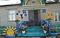 Мало Рясинский детский сад