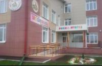 Высокогорский детский сад