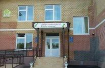 Красносельский детский сад