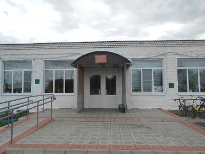 Куликовская школа