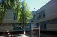 "Детский сад № 73 ""Огонек"""