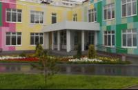 "Детский сад № 114 ""Челнинская мозаика"""