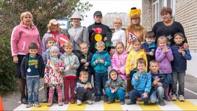 Детский сад № 67