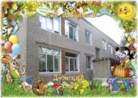 Червленовская школа