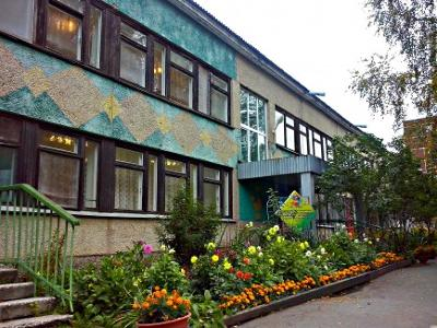 Детский сад № 2 Орджоникидзевского района