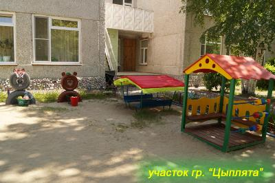 Детский сад № 103 Кировского района