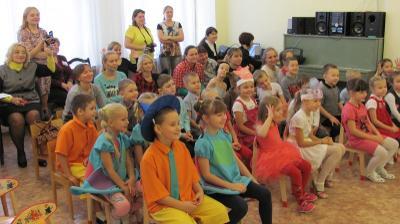 Детский сад № 215 Орджоникидзевского района