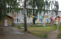 Танаевский детский сад