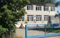 Яковлевский детский сад