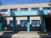 Верхнегнутовская школа