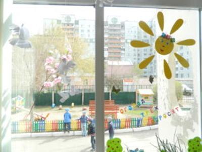 Детский сад № 96