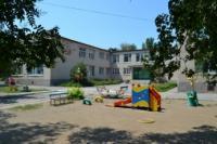 "Детский сад № 92 ""Ласточка"""