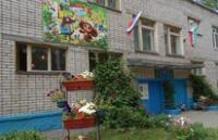 """Детский сад № 7 """"Чебурашка"""""""