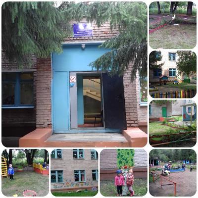 Детский сад № 216