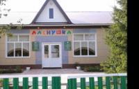 Хозесановский детский сад