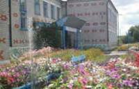 Чутеевский детский сад