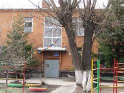 Детский сад № 304