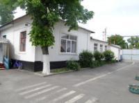 Детский сад № 84