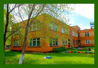 Детский сад № 394